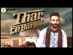 Thar Te Baraat (FULL SONG) || Dilpreet Dhillon || Latest Punjabi Song 2017