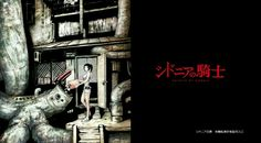 Knights of Sidonia, concept art. Knights Of Sidonia, Concept Art, Scenery, City, Movie Posters, Anime, Fictional Characters, Decor, Conceptual Art