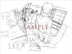 RE:【心得】對某飛行員的追憶,やすみなさい @對某飛行員的追憶 哈啦板 - 巴哈姆特