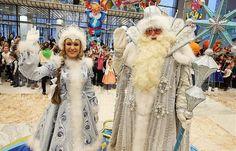 Дорогие родители! Подарите своим детям Президентскую ёлку. Московский туроператор дарит вам самые выгодные цены. Спешите бронировать билеты!
