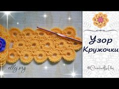 Crochet by Ellej Crochet Motif, Crochet Stitches, Bridal Shower, Crochet Necklace, Youtube, Shower Ideas, Feels, Appetizers, Babies