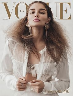 Daria Konovalova by Angelo D'Agostino for Vogue Ukraine December 2016 Supplement Issue Cover