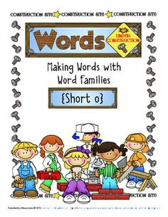 I love my Lets Make Words Books, but sometimes I just want to focus on one word family. I use these pages with dry erase markers in a plastic pouch...