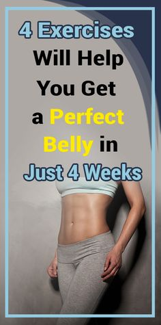 These 4 Exercises Will Help You Get a Perfect Belly in Just 4 Weeks – abdomen 4 Week Workout, Squat Workout, Workout Challenge, Ab Workout For Women At Home, Burn Fat Build Muscle, Weekly Workout Plans, Home Exercise Routines, Fitness Nutrition, Keto Nutrition