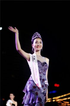 Du Yang Crowned Miss World China 2014