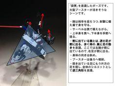 -ポージング工房~どうせ飾るならカッコよく!~ Modeling Tips, Custom Gundam, Plastic Models, Robot, Darth Vader, Action, Poses, Inspiration, Figure Poses