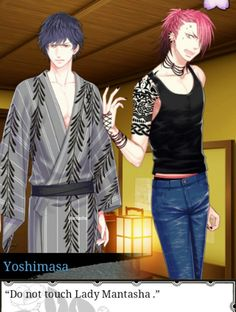 Yoshimasa my babe my everything I love you. Asshole shall we date didn't give his wedding story Destiny ninja 2 Shall we date Otome game  Anime boy Wallpaper Wedding dress  Getting hitched Event  Kila