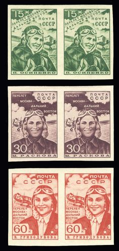 Soviet Union 1939 Women Aviators, imperforate horizontal pairs, nice and even margins all around, 15k h.r., right stamp with a natural gum inclusion (visible on back only), 30k slight gum bend along the outer top margin only, well away from the stamps, n.h. at left, h.r. at right, 60k l.h. at right, n.h. at left, all signed Kessler(Standart 573Pa-575Pa) (Catalog value $20,000) Dealer - Cherrystone Auction  Auction Estimate price: 13.000.00 US$