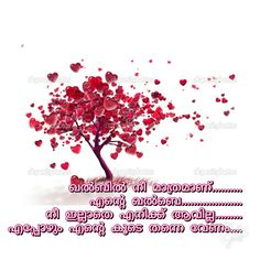 Malayalam love greetings send free malayalam love greetings to your malayalam quotes love quotes qoutes of love quotes love soft words in love quotes love is quotes m4hsunfo