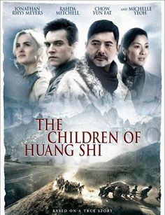 The Children Of Huang Shi (2008)  In this historical drama, British correspondent George Hogg attempts to save 60 war orphans during Japan's occupation of China in the 1930s. With help from a guerilla fighter and a nurse, Hogg leads the children across miles of treacherous terrain. Jonathan Rhys Meyers, Radha Mitchell, Yun-Fat Chow...TS war