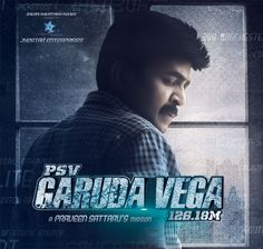 PSV Garuda Vega movie review: The racy actioner is a Rajasekhar show all the way, state critics #FansnStars