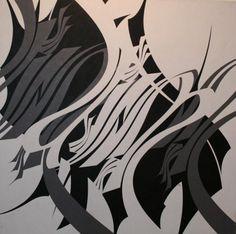 very cool Farsi Calligraphy - Hamid Ajami
