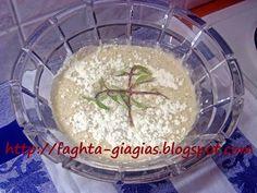 Προζύμι για Πρόσφορο ή ψωμί χωρίς μαγιά, με βασιλικό του Σταυρού  - από «Τα φαγητά της γιαγιάς» Soul Food, Pudding, Breads, Blog, Plants, Flan, Puddings, Plant, Braided Pigtails