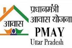प्रधान मंत्री आवास योजना उत्तर प्रदेश – सरकार बनाएगी 12 लाख घर