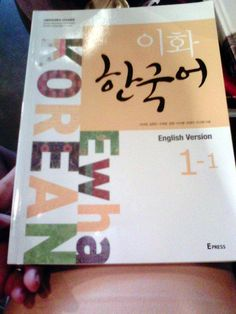 The Ewha Korean book is really detailed and helpful for studying Korean especially to self-learners. The book itself is beautifully-designed too.