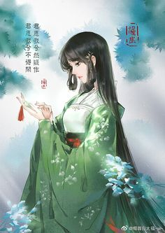 Pretty Anime Girl, Anime Art Girl, Anime Love, Anime Kimono, Manga Anime, Chinese Drawings, Beautiful Fantasy Art, China Art, Anime Angel