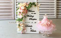 小さなミニドレス:チュール Girls Dresses, Flower Girl Dresses, Wedding Dresses, Flowers, Dresses Of Girls, Bride Dresses, Bridal Gowns, Alon Livne Wedding Dresses, Wedding Gowns