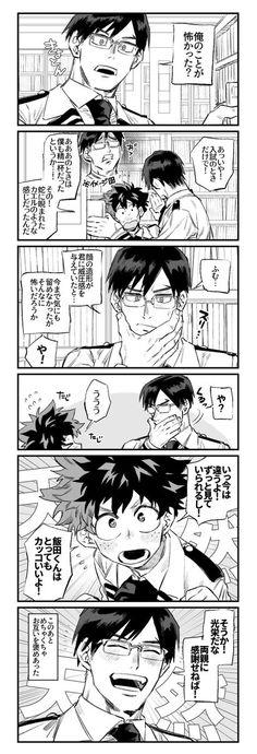 シセ (@s0gil_hk) さんの漫画   42作目   ツイコミ(仮)
