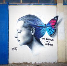 Skitsofrenis aka Kostas Louzis in Athens, Greece, 2014 Grafiti, Ragnar, Creative People, Athens Greece, Painting, Artists, Eyes, Wall Art, Instagram