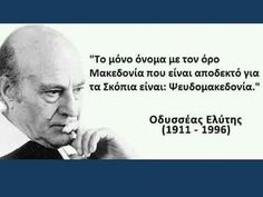 Images And Words, Greek Quotes, Like You, Greece, Funny Quotes, Wisdom, Messages, Sayings, Life