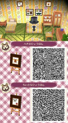 ACNL QR Code: Insect Display