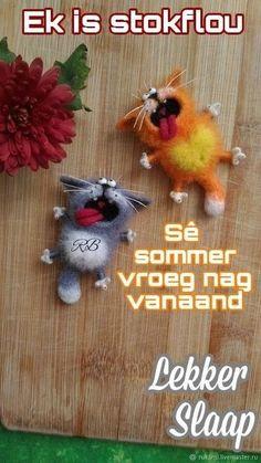 Good Night Wishes, Good Night Quotes, Good Morning Vietnam, Goeie Nag, Afrikaans Quotes, Badass Quotes, Night Night, Sleep Tight, Sweet Dreams