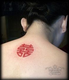 chinese double happiness symbol ... oh-so-stylish