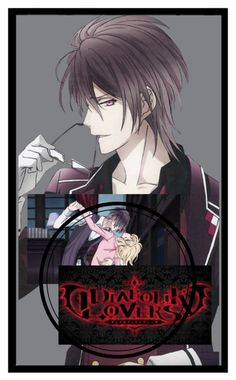 """Reiji Sakamaki - Diabolik Lovers"" by the-iron-brat ❤ liked on Polyvore featuring beauty, Episode and kitchen"