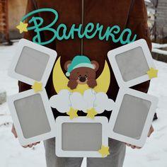 Детская фоторамка с медвежонком, фоторамки для малышей