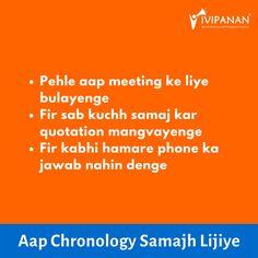 Aap chronology samaj hi lijiye ab!  #agencylife