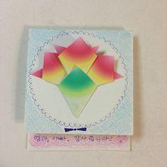 어버이날, 카네이션 접어 카드 만들자 | 열매맺는나무 Fruitfulife