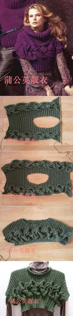 wedge shaped base with grafted ends, stitches picked up and knit in the round to finish bottom up. Two different cable charts. Knit Shrug, Knitted Shawls, Crochet Shawl, Knit Crochet, Capelet, Loom Knitting, Free Knitting, Knitting Patterns, Crochet Patterns