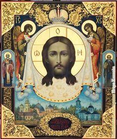 Sfanta Mahrama Religious Pictures, Religious Icons, Religious Art, Roman Church, Black Jesus, Jesus Painting, Jesus Art, Byzantine Icons, Orthodox Icons