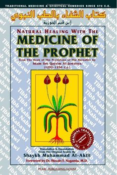 """ibn-al-qayyim: """"Imam Ibn al-Qayyim al-Jawziyy's work Tibbu Nabawi, is a unique insight into God's messenger's use of natural medicine with complete reference to the Qur'an and the prophetic Hadith. Includes a concise dictionary of 'Materia Medica'...."""