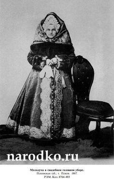 Псковская губ.1867 г-РЭМ
