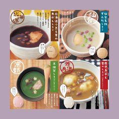Shiru-kuma cafe on Behance