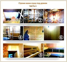 Баня и сауна   Instrumentos.com.ua   Страница 17