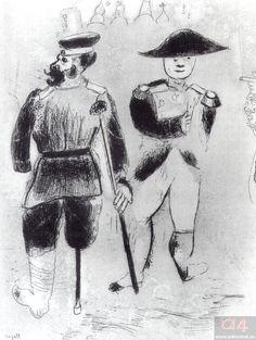 «Мертвые души». Глава 10. Капитан Копейкин и Наполеон. Художник М. Шагал. 1923–1925