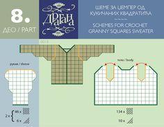 Schemes how to join crochet motifs Débardeurs Au Crochet, Pull Crochet, Gilet Crochet, Crochet Motifs, Crochet Diagram, Crochet Woman, Crochet Chart, Crochet Squares, Crochet Cardigan