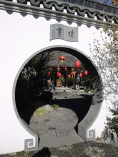 """""""reading the picture"""" is what is says of the Chinese words, and this is the view through the moon gate to the scholar's courtyard.   Red lanterns are for the lantern viewing night."""