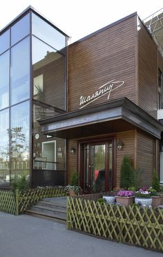 Facade Design, Exterior Design, Architecture Design, Commercial Building Plans, Retail Facade, Restaurant Exterior, Trophy Design, Signages, Luxury Homes Dream Houses