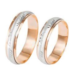 Wedding Rings ROYAL-1