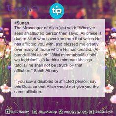 #sunan #teachings #prophet_muhammad