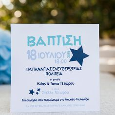 HappyHappy, ΓΑΜΟΣ, ΒΑΠΤΙΣΗ, PARTIES and CORPORATE, SEASONAL SURPRISES, ΚΤΗΜΑΤΑ, ΞΕΝΟΔΟΧΕΙΑ, ΕΙΔΙΚΟΙ ΧΩΡΟΙ, CATERINGS Twinkle Twinkle Little Star, D Day, Kids And Parenting, Christening, Baby Boy, Baptism Ideas, Place Card Holders, Invitations, Leo