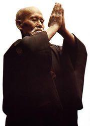 Aikido of Ashland, KY