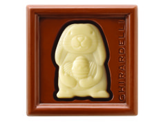 Classic Ghirardelli squares get a festive update with embossed Easter bunnies, chicks, and baskets. The little pieces are individually wrapped, making them perfect for packing in a basket or lunchbox.