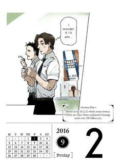 Tokyo Ghoul, Manga Anime, Daily Calendar, Re, Comics, Sketches, Cartoons, Comic, Comics And Cartoons