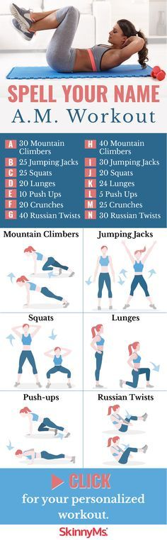Spell Your Name A.M. Workout
