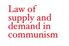 There is no definite supply and demand in communism. The communist countries that existed in the postwar world, didnt employ market mechanisms (supply and demand) for production and distribution of goods. Postwar, Communism, Prioritize, Sociology, Countries, Let It Be, Marketing, Products, Post War Era