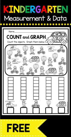 FREEBIE  Count and Graph worksheet - kindergarten measurement and data unit - FREE math center